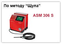 asm_306-image